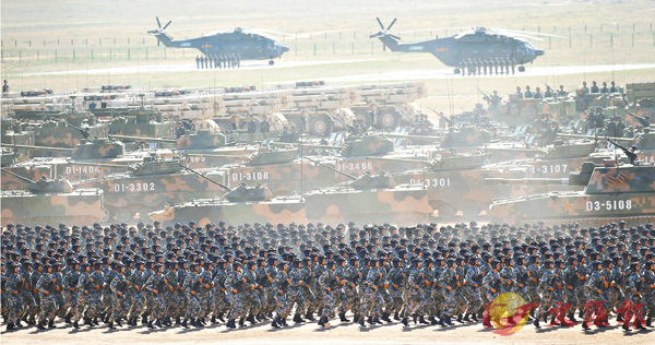 ■ 7月30日,慶祝中國人民解放軍建軍90周年閱兵在內蒙古的朱日和訓練基地舉行。新華社
