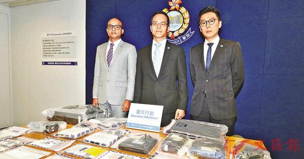 警破「網騙黨」拘30人  涉款近88萬 (圖)
