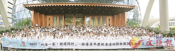 ■首日活動,團員參觀G20主會場等地方。 香港文匯報記者文森 攝