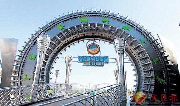京遊樂場事故  女遊客從10米高摔下死 (圖)