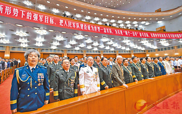 ■慶祝中國人民解放軍建軍90周年大會在北京舉行。 新華社