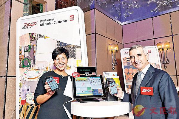 ■「拍住賞」流動付款服務擴展其增值網絡至香港40多家指定銀行。資料圖片