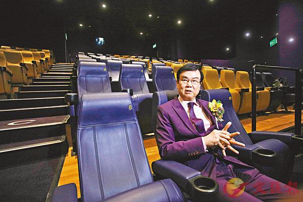 ■黃�艭鴷X席旗下柴灣戲院開幕儀式。香港文匯報記者劉國權  攝