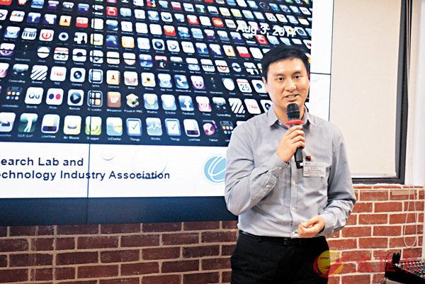 ■黃詩銘指,常見香港手機應用程式的安全程度甚低。