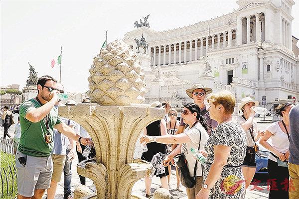 意大利 ■羅馬遊客不堪酷熱天氣,排隊取水飲用。 法新社