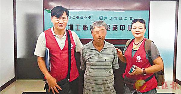 失蹤流浪11年  工聯助港商回港 (圖)