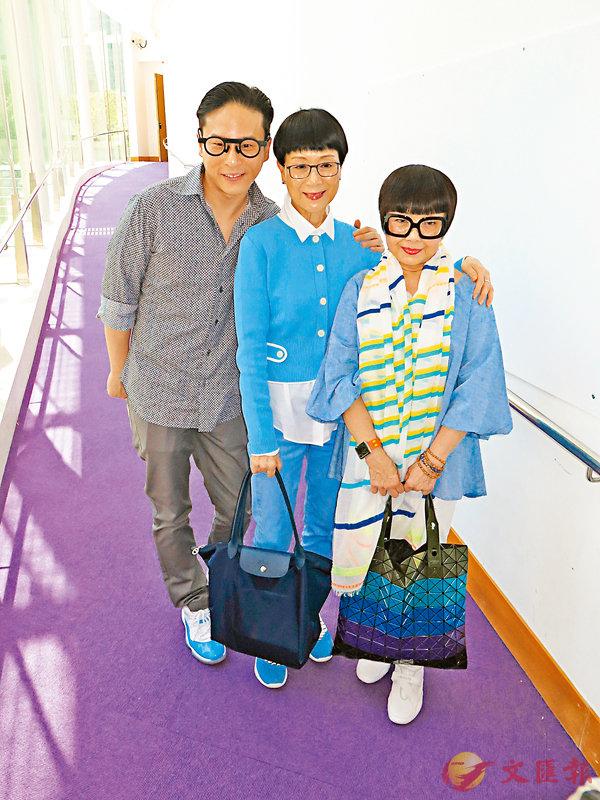 ■左起:楊天經、陳寶珠、梅雪詩一齊出席紀念林家聲活動。