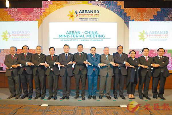 中國東盟達成「南海行為準則」框架 (圖)