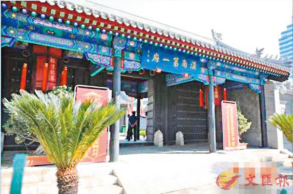 ■內蒙古清代將軍衙署昨日開放,再現「漠南第一府」的恢弘景象。 網上圖片