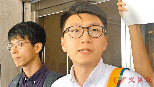 ■梁天琦、黃台仰(左)昨到高院應訊。
