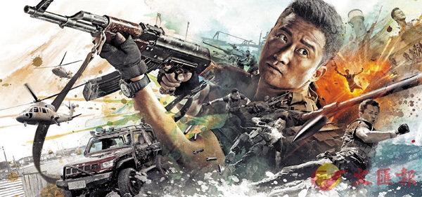 ■《戰狼2》在票房上的成功引來某些國外媒體的嫉妒,並故意將該片曲解成充斥「民族主義」的電影。 網上圖片