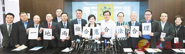 ■法律界組聯席發聲挺「一地兩檢」抗歪理。香港文匯報記者梁祖彝 攝