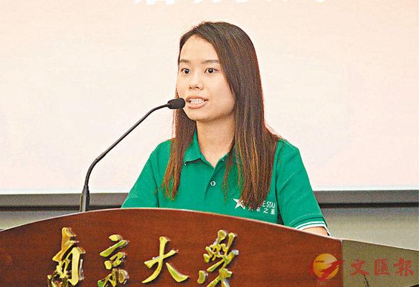 ■香港大學學生陳煥宜對江蘇之旅充滿期待。 香港文匯報記者賀鵬飛 攝