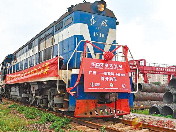 ■廣州「中歐班列」開行不足一年就基本達到滿載運行,創下內地新紀錄。香港文匯報記者方俊明 攝