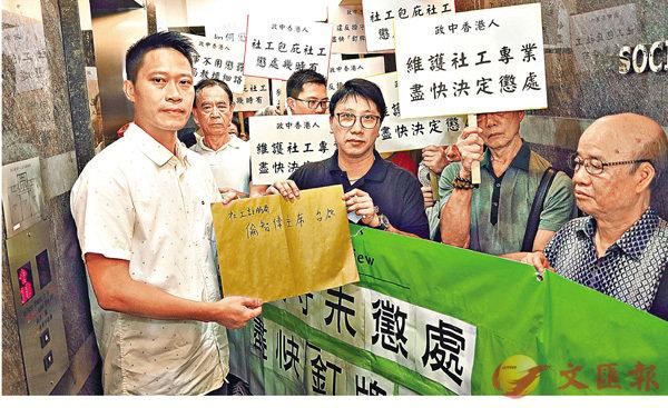 ■社工註冊局主席倫智偉(左)接收請願信。 香港文匯報記者殷翔  攝