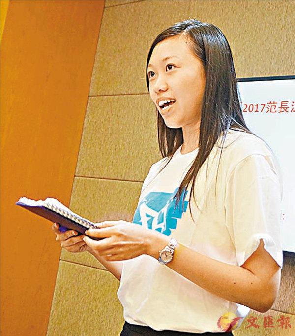 ■陳霈榆指「一帶一路」給香港帶來大量發展機遇。 香港文匯報記者 李昌鴻  攝