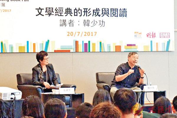 ■韓少功在書展的講座現場座無虛席。
