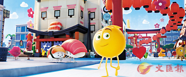■Emoji首度進軍大銀幕,大家齊齊經歷一場刺激又歡樂的大冒險吧!