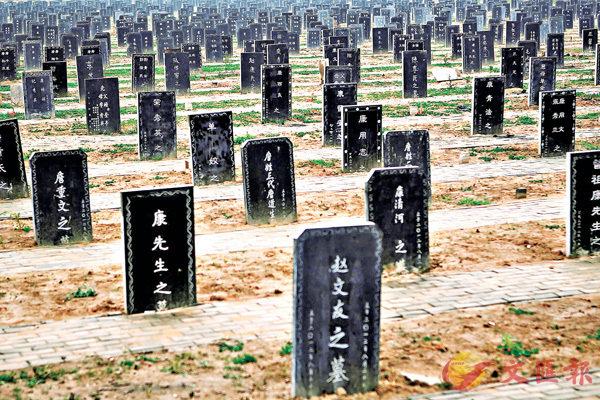 ■內地殯葬行業獲客成本很高,業界廝殺慘烈。資料圖片