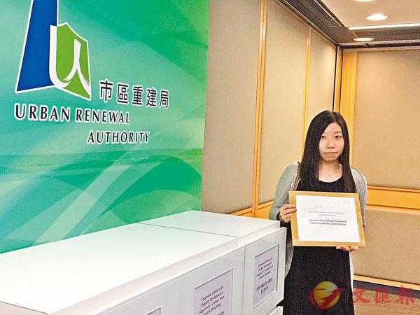 ■莊士機構代表遞交嘉咸街發展計劃地盤C意向。 香港文匯報記者顏倫樂  攝