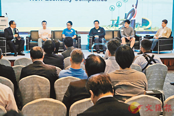 ■TNG始創人及行政總裁江慶恩(右三)指出,上市是公司的下一步發展計劃。香港文匯報記者梁祖彝  攝