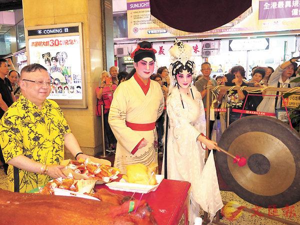 ■李居明(左)為新劇《神狐綺夢》舉行拜神儀式。