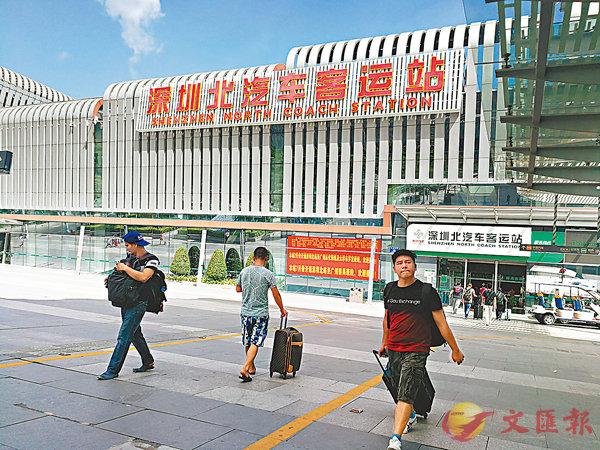 ■深圳北汽車客運站每日開出數十班往來香港的直通巴士。