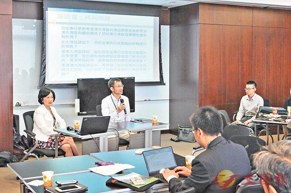 ■匯賢智庫與中山大學舉辦「大灣區」諮詢座談會。