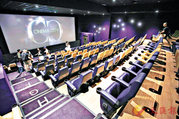 ■部分新開戲院會配上超高清4K放映機及杜比7.1環迴立體聲等設備,以滿足觀眾需求。 記者劉國權  攝