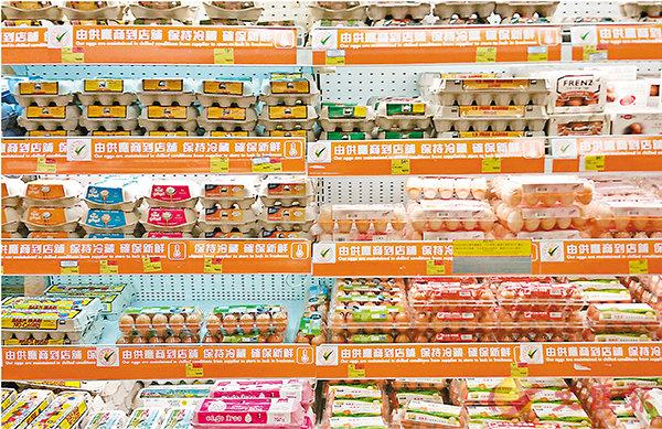 ■超市已經把有問題的雞蛋下架。 香港文匯報記者文森  攝