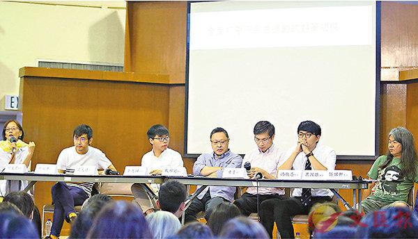 ■反對派想搞「大和解」「合流」。 香港文匯報記者莫雪芝  攝