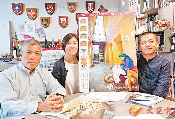 ■吳恩融(左)表示,獲獎是對團隊的認同。中大圖片