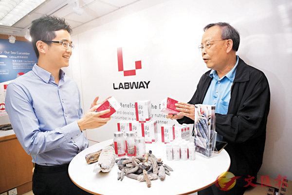■薛志威(左)與舅公馮榮立創辦海參科研公司LABWAY。