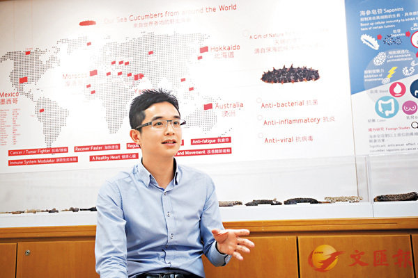 ■薛志威指,公司即將申請進入科學園。