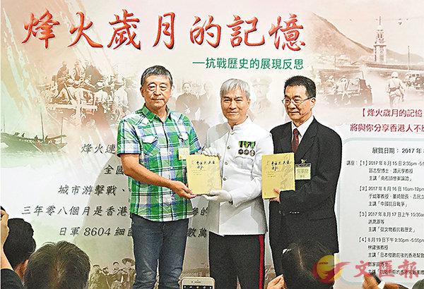 抗戰展提醒港青反思歷史 (圖)
