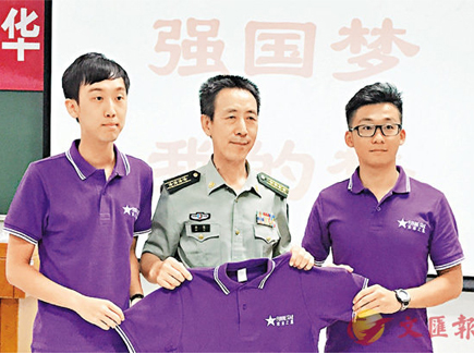 星融「中國夢」 識法學國情