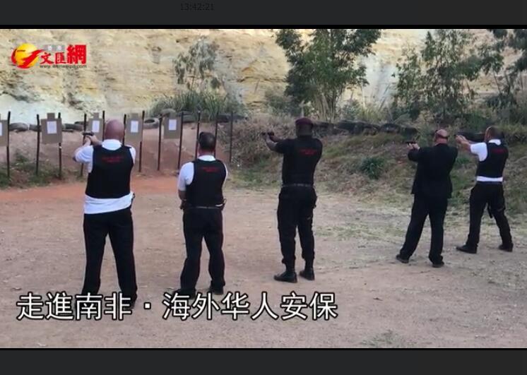 非洲華人真實的安保環境