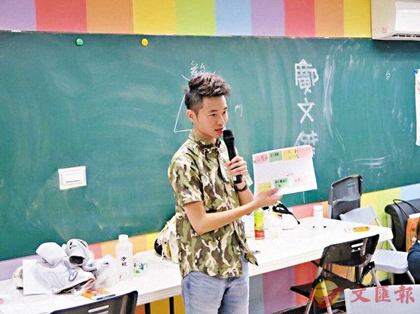 ■Aleck曾在台灣帶領表達藝術治療工作坊。 受訪者提供