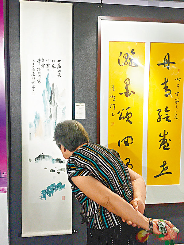 ■國學大師饒宗頤的《山高水長》吸引民眾駐足欣賞 。香港文匯報記者胡若璋  攝