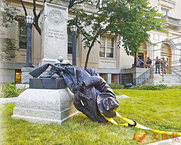 特朗普反對拆南軍雕像  指行為愚蠢撕裂美國 (圖)