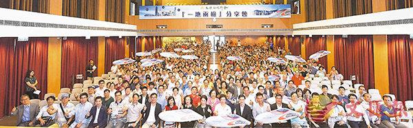 ■九龍社團聯會於日前舉行「一地兩檢」分享會。