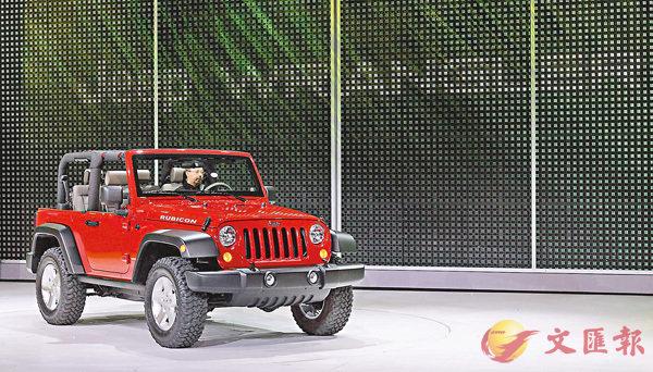 长城汽车有意收购Jeep高清图片