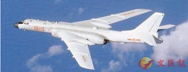 中方「轟-6」首飛抵紀伊半島   日戰機緊急起飛 (圖)