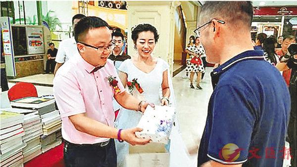 遼寧新人婚禮別具一格  不收禮金只收書 (圖)