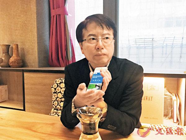 ■韋四順指,全球傾賬戶可供多人使用。香港文匯報記者吳婉玲  攝