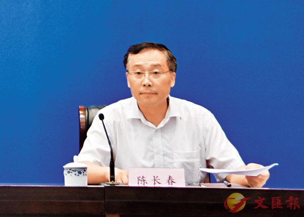 ■陳長春指,西安市推出的項目個數和投資規模再創新高。 李陽波  攝