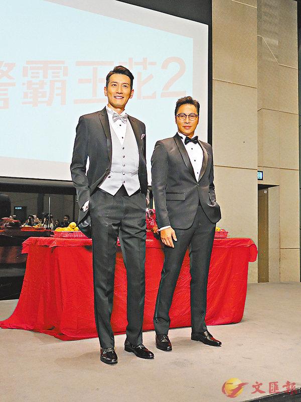 ■(左起)袁文傑與譚耀文今次均是扮演警司。