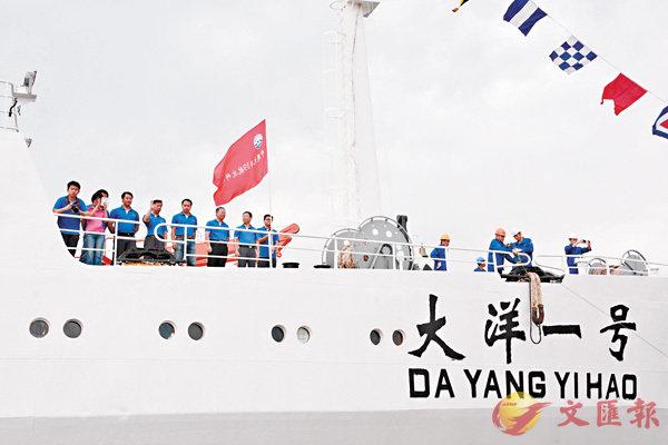 首艘五千噸科考船「大洋二號」開建 (圖)
