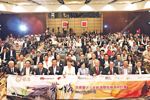 ■200餘名各界別專業人士出席研討會。香港文匯報記者殷翔 攝