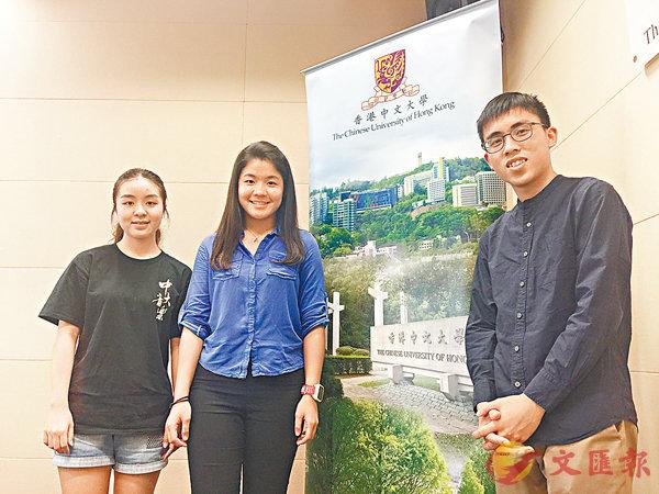 ■中大新生為大學生活做足準備。左起:謝妙純、曾琬殷、黃深銘。香港文匯報記者柴婧  攝